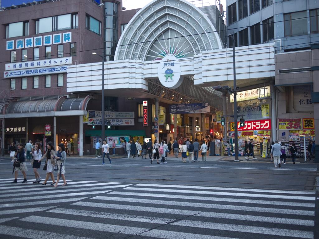 f:id:hikaru_takeuchi:20160503184445j:plain