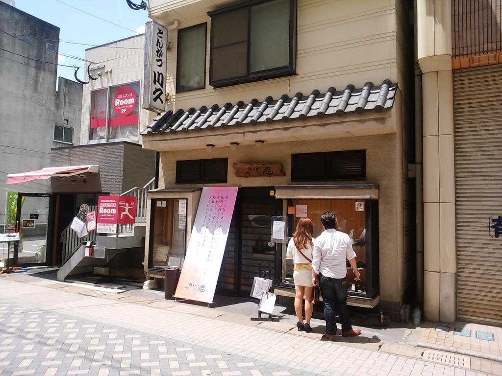 f:id:hikaru_takeuchi:20160504114917j:plain