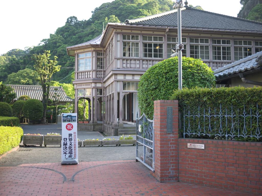 f:id:hikaru_takeuchi:20160504172144j:plain