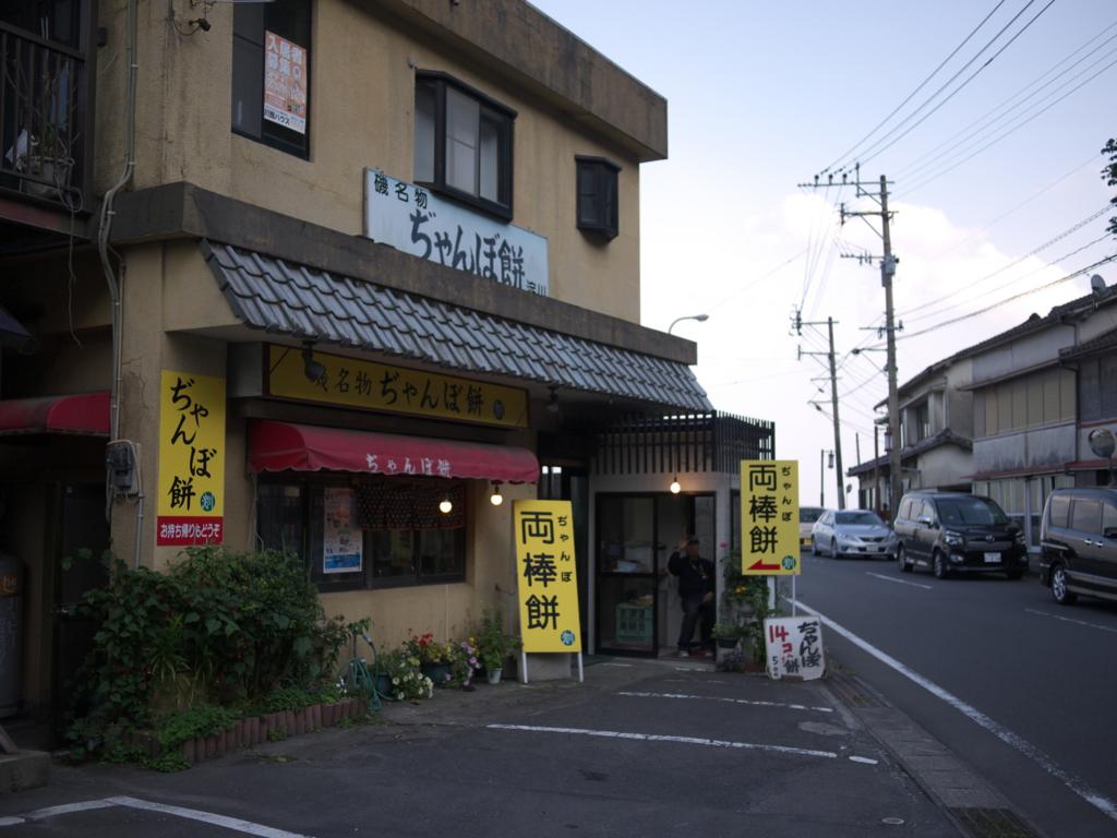 f:id:hikaru_takeuchi:20160504172849j:plain
