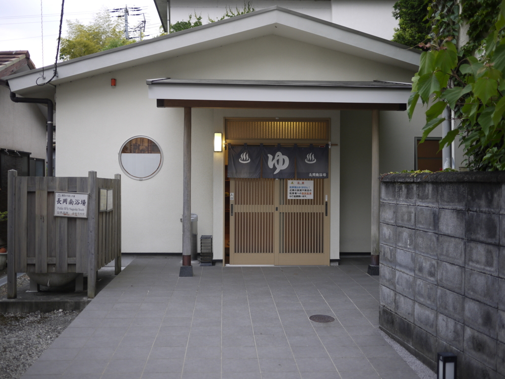 f:id:hikaru_takeuchi:20160610182434j:plain