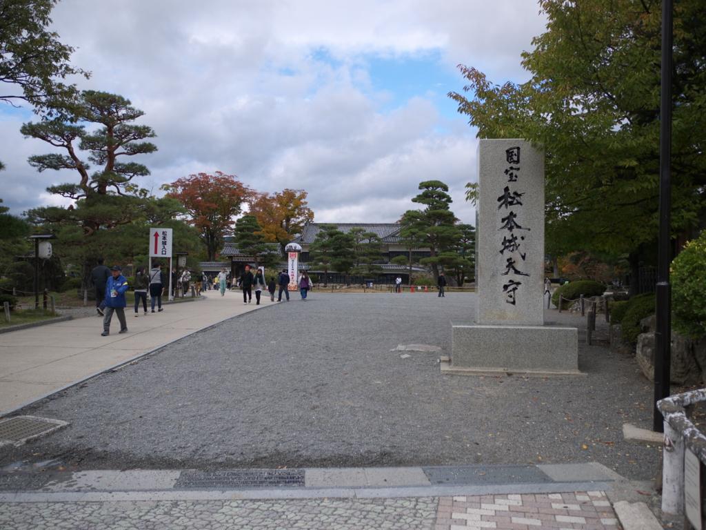 f:id:hikaru_takeuchi:20161029070523j:plain