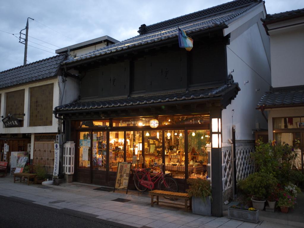 f:id:hikaru_takeuchi:20161029101141j:plain