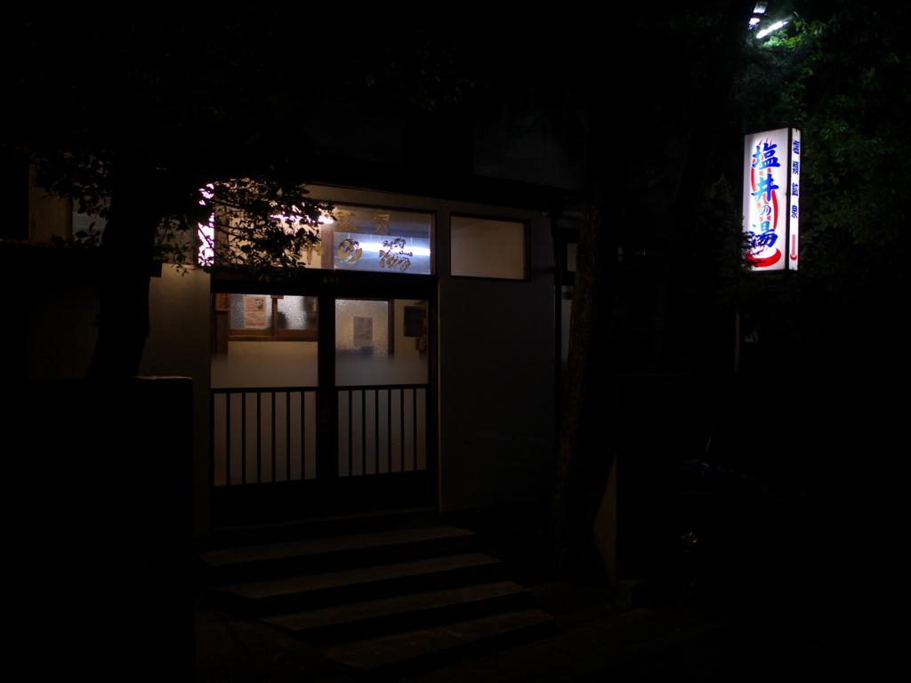 f:id:hikaru_takeuchi:20161029110917j:plain