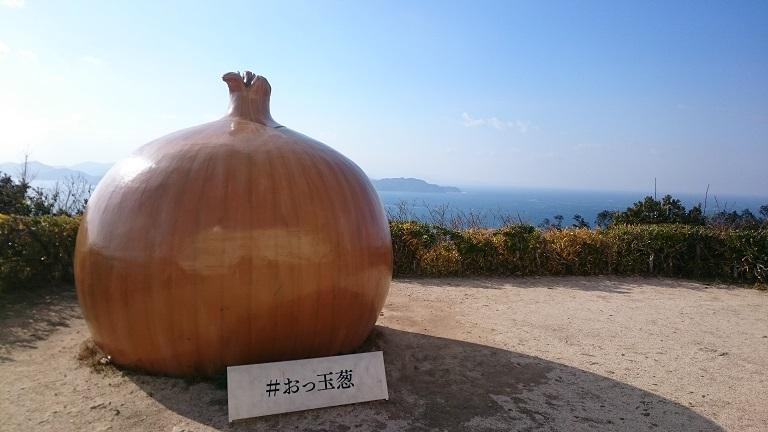 f:id:hikaruhotaru:20180215150207j:plain