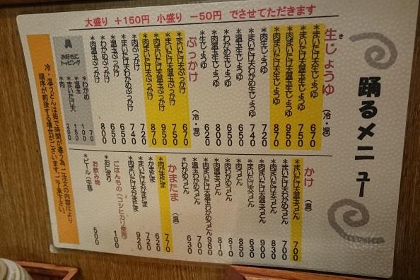 f:id:hikaruhotaru:20180216193316j:plain