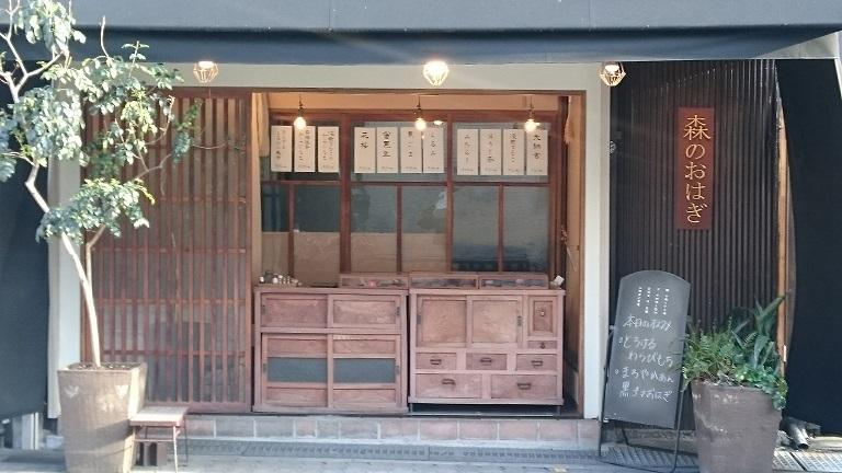 f:id:hikaruhotaru:20180216203717j:plain