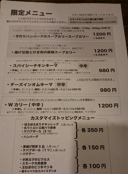 f:id:hikaruhotaru:20180226152421j:plain