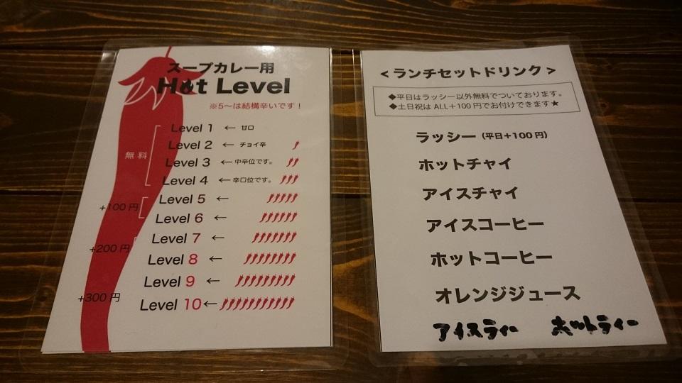 f:id:hikaruhotaru:20180226152709j:plain