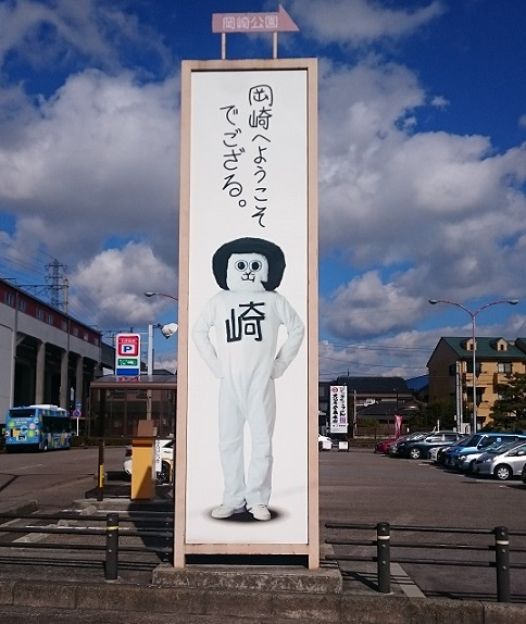 f:id:hikaruhotaru:20180302184434j:plain