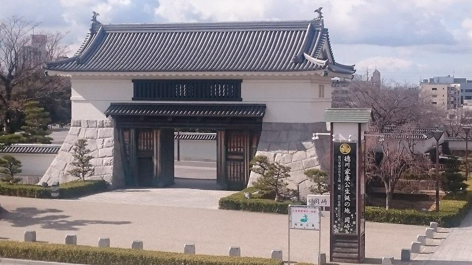 f:id:hikaruhotaru:20180302235646j:plain
