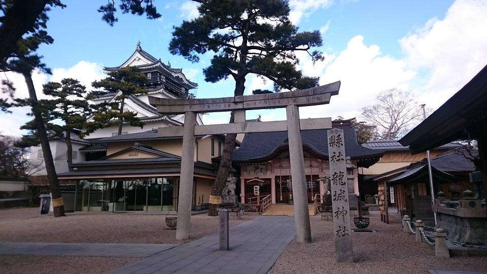 f:id:hikaruhotaru:20180302235819j:plain