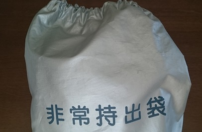 f:id:hikaruhotaru:20180311121024j:plain