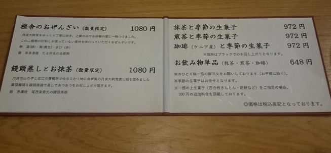 f:id:hikaruhotaru:20180316024934j:plain