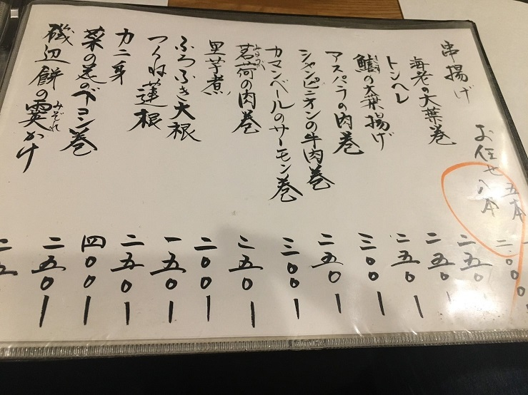 f:id:hikaruhotaru:20180319234916j:plain