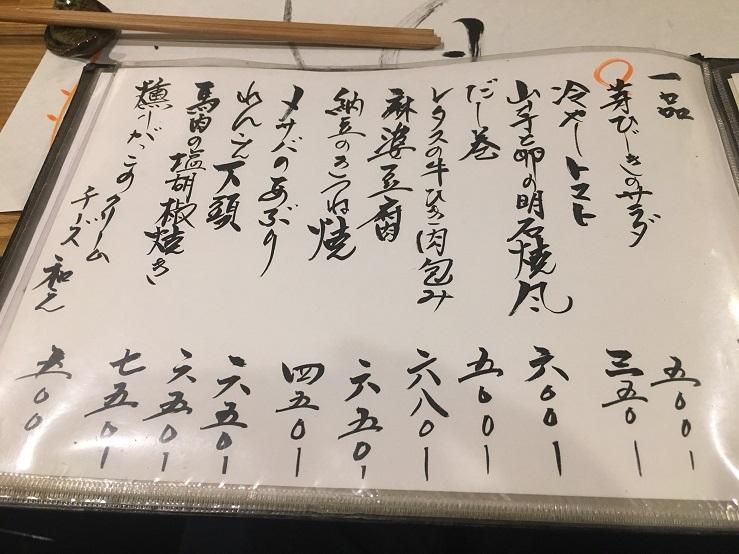 f:id:hikaruhotaru:20180319234952j:plain