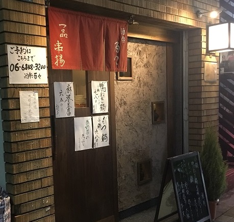f:id:hikaruhotaru:20180320004932j:plain