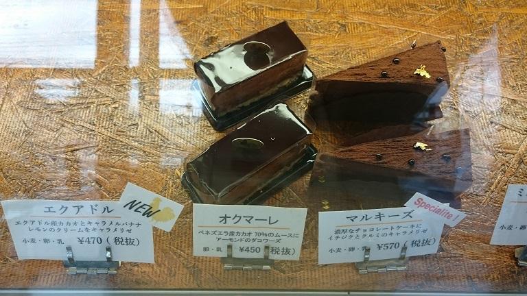 f:id:hikaruhotaru:20180320230349j:plain