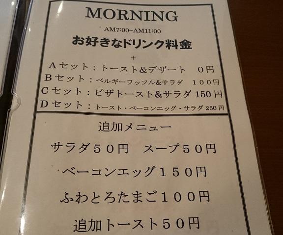 f:id:hikaruhotaru:20180323164733j:plain