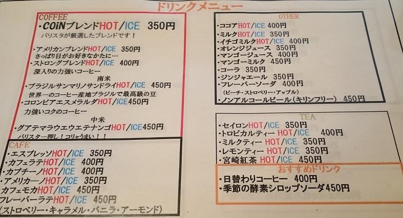 f:id:hikaruhotaru:20180323164905j:plain
