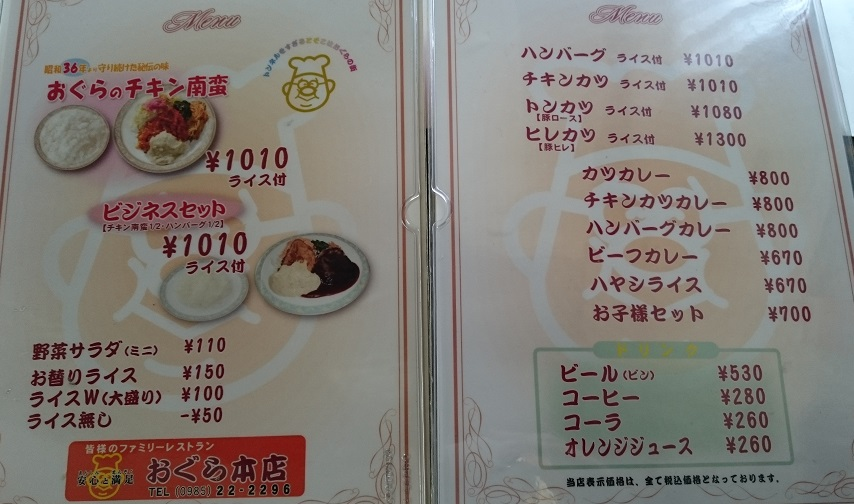 f:id:hikaruhotaru:20180323165512j:plain