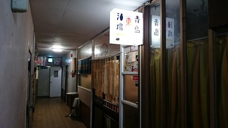 f:id:hikaruhotaru:20180323174642j:plain