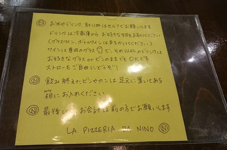 f:id:hikaruhotaru:20180325000336j:plain
