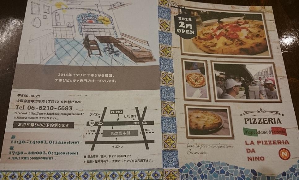 f:id:hikaruhotaru:20180325000533j:plain