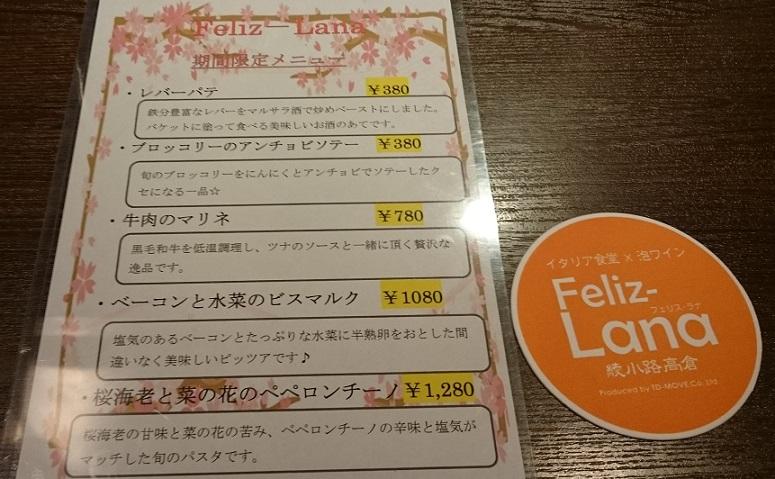 f:id:hikaruhotaru:20180326194642j:plain