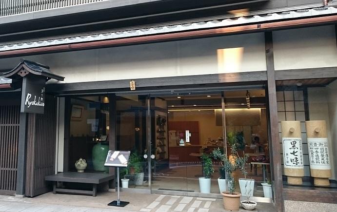 f:id:hikaruhotaru:20180327220304j:plain