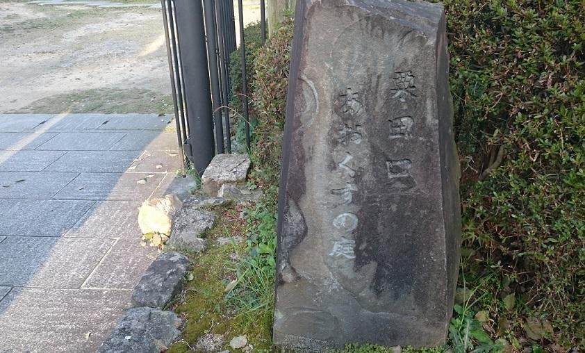 f:id:hikaruhotaru:20180401101403j:plain