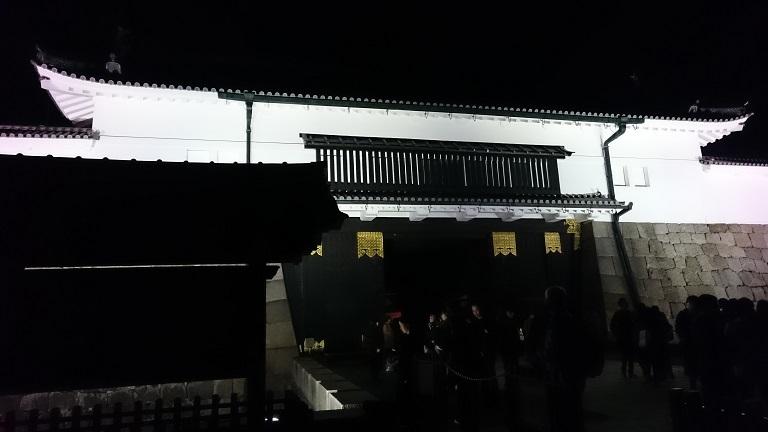 f:id:hikaruhotaru:20180401105554j:plain