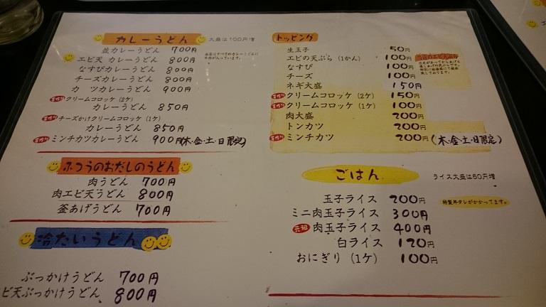 f:id:hikaruhotaru:20180413140921j:plain