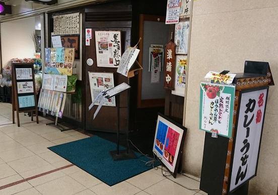 f:id:hikaruhotaru:20180413142302j:plain