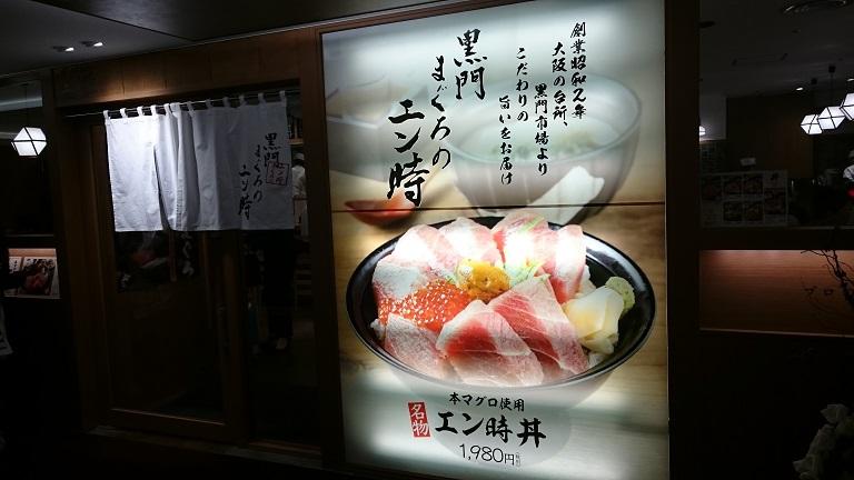 f:id:hikaruhotaru:20180419234217j:plain
