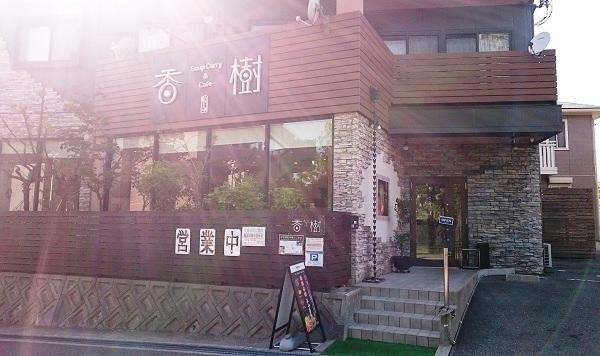 f:id:hikaruhotaru:20180425182055j:plain