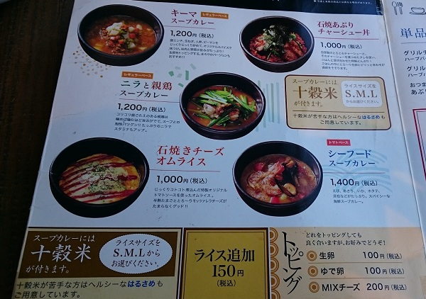 f:id:hikaruhotaru:20180426024100j:plain
