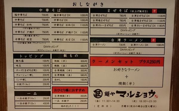 f:id:hikaruhotaru:20180427041147j:plain