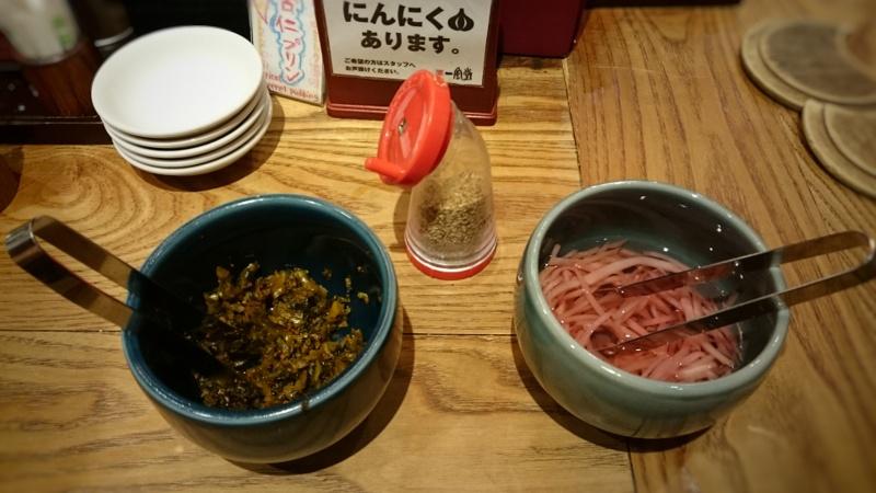f:id:hikaruhotaru:20180502053559j:plain