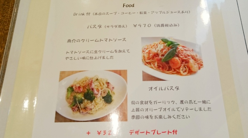 f:id:hikaruhotaru:20180504210327j:plain