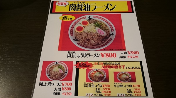 f:id:hikaruhotaru:20180506234624j:plain