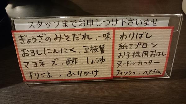 f:id:hikaruhotaru:20180507001805j:plain