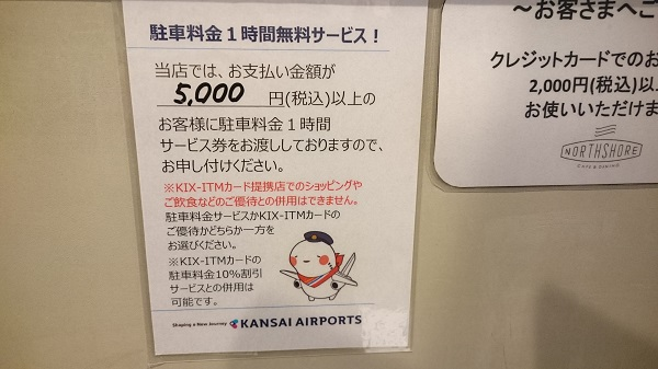 f:id:hikaruhotaru:20180507173733j:plain