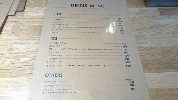 f:id:hikaruhotaru:20180507190218j:plain