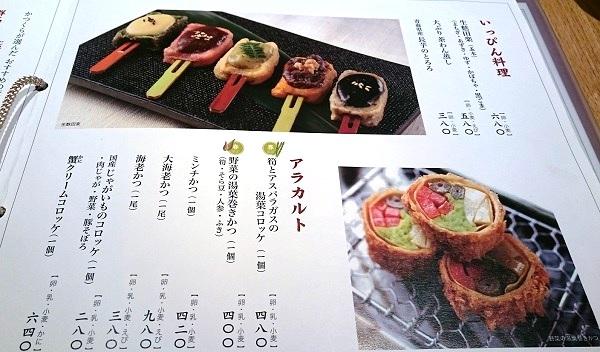 f:id:hikaruhotaru:20180516233620j:plain