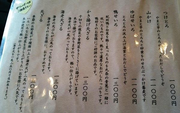 f:id:hikaruhotaru:20180526225001j:plain