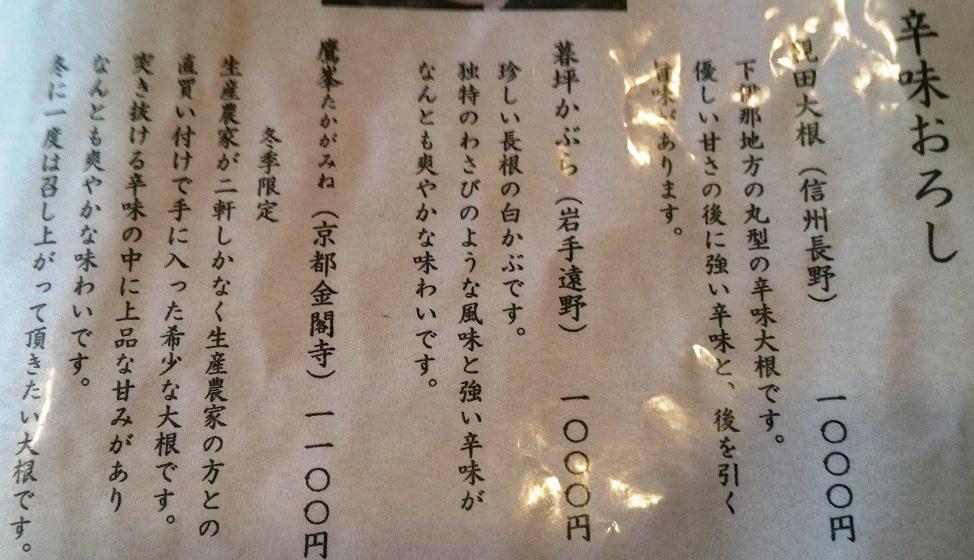f:id:hikaruhotaru:20180526225150j:plain