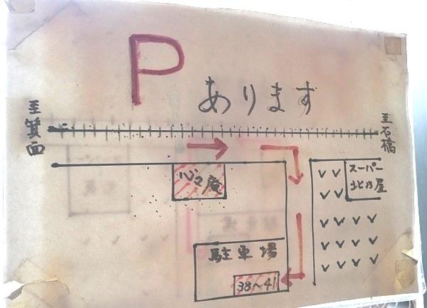 f:id:hikaruhotaru:20180526225842j:plain