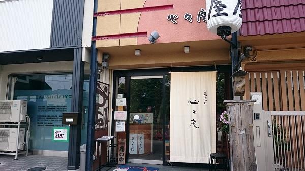 f:id:hikaruhotaru:20180526231552j:plain