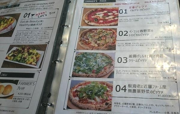 f:id:hikaruhotaru:20180529142625j:plain